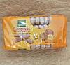 Печенье Савоярди 400 гр.