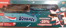 Детская зубная паста «Aquafresh Advance» (9-12 лет) +Зубная щетка Aquafresh Advance 9-12 лет мягкая