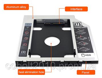 Карман вместо привода для жесткого диска HDD 2.5 SATA оптибэй Optibay Caddy 12.7 мм