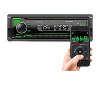 Автомагнитола Cyclone MP-1081G BA (1DIN, Micro SD, Bluetooth, FM, USB,12 мес гарантия)