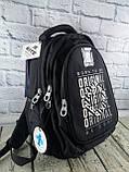 Рюкзак Education K20-8001M-1 28012Ф Kite Германия, фото 3