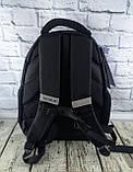 Рюкзак Education K20-8001M-1 28012Ф Kite Германия, фото 4