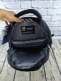 Рюкзак Education K20-8001M-1 28012Ф Kite Германия, фото 5