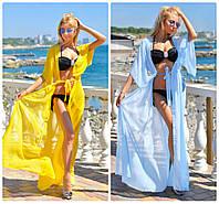Женская пляжная туника-халат в пол на завязках. Цвета!, фото 1