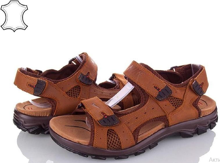 Сандалии мужские кожаные р.41 светло-коричневые Nike