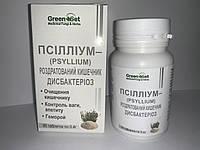 Псиллиум. 90 таб. Даникафарм Greenset Раздраженный кишечник. Дисбактериоз