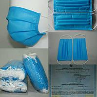 Упаковка 50 шт масок медицинских защитных 3-х слойных