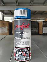 Краска для суппортов Perfect 400мл синяя, фото 1
