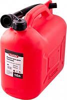 Канистра для бензина 10л пластиковая Carlife CA1010