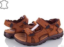 Сандалии мужские кожаные р.45 светло-коричневые Nike