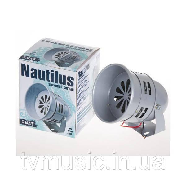"""Звуковой сигнал-сирена Nautilus CA-10210 """"Ревун"""""""