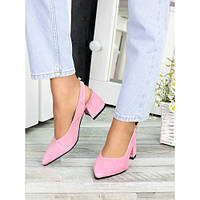 Туфли розовая замша Molly 7410-28