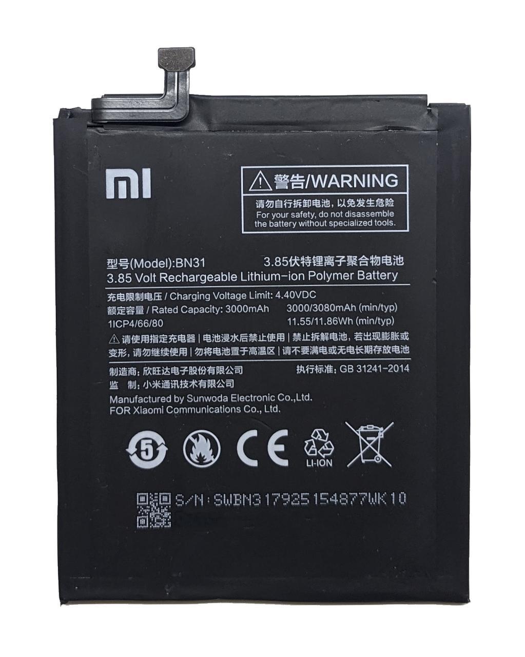 Акамулятор для Xiaomi Redmi note 5A / BN31 Батарея АКБ