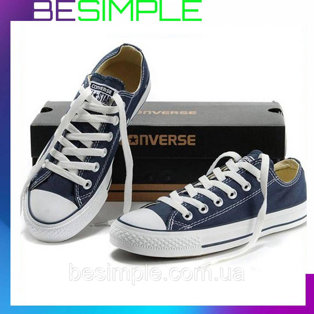 Кеды конверс низкие / Converse all star / Синие (35-43, 45-46 )
