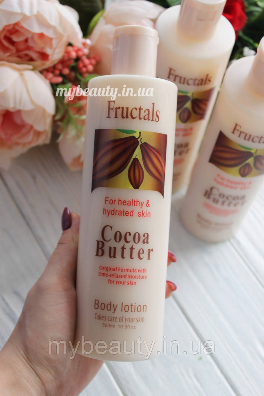 Лосьон для тела Fructals Cocoa Butter