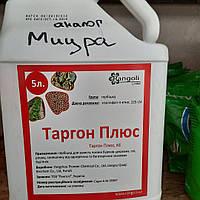 Таргон супер 5л. (аналог миуры), фото 1