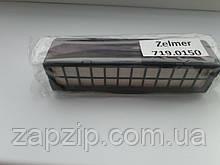 HEPA фильтр Zelmer 719.0150 , ZVCA712S