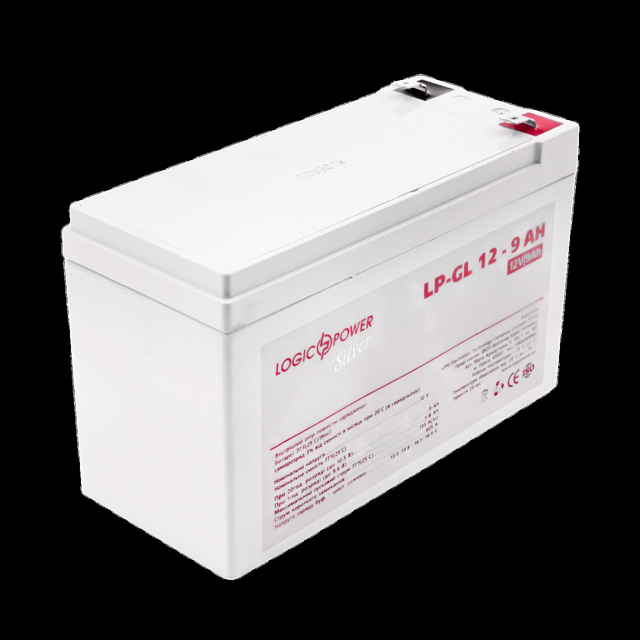 Аккумулятор гелевый LogicPower LP-GL 12 - 9 AH SILVER