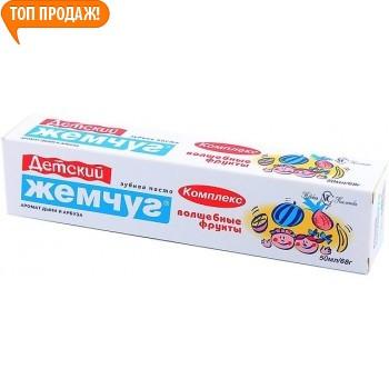 Зубная паста «Детский жемчуг Волшебный фрукт» 50 мл