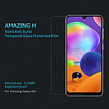 Nillkin Samsung Galaxy A31 Amazing H Anti-Explosion Tempered Glass Защитное Стекло, фото 5