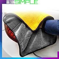 Полотенце, тряпка из микрофибры для авто / Салфетка для полировки авто / Микрофибра для авто