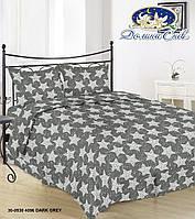 Постельное белье из  бязи (Голд)  Пятипредметное (Семейный комплект) 30-0530 dark grey-logo, да