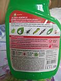 Спрей инсектицид акарицид с удобрением DR.Эффект против вредителей для комнатных растений 300 мл Kvitifor, фото 3