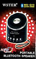 """Портативна Bluetooth колонка """"Q10"""" Red, фото 3"""