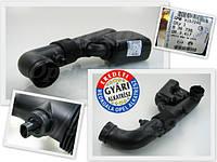 Патрубок (шланг, трубка) от воздухоочистителя к дросселю (дроссельной заслонке) гофрированный Opel Astra-G, Zafira-A/-B Z14XE Z16XE Z16YNG 9157247