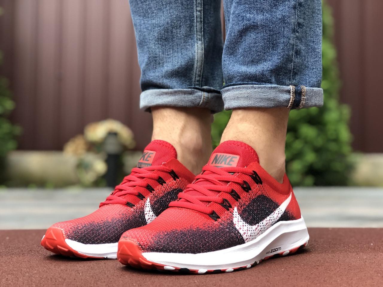 Кроссовки мужские Nike Zoom.Стильные кроссовки найк.