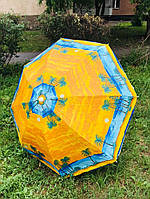 Пляжный зонт 180 см. на 8 спиц , садовый зонт, зонт для дачи + чехол для переноски
