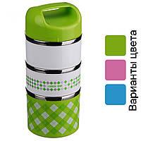 Ланч бокс контейнер для їжі A-PLUS 1.23 л на 2 секції, фото 1