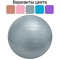 Мяч для фитнеса фитбол гимнастический Profit 55 см (м'яч для фітнесу фітбол гімнастичний), фото 1
