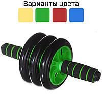 Колесо ролик для пресса AB Wheel гимнастический тренажер пресс + коврик (ролик для преса + килимок)