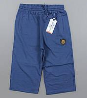 Трикотажные шорты для мальчиков оптом, 140-164 рр. Артикул: 2511-синий