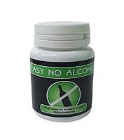Easy No Alcohol - Порошок от алкогольной зависимости (Изи Но Алкохол), 60 гр
