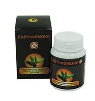 Easy No Smoke - Лікарський збір від куріння (порошок) (Ізі Але Смок), 60 гр