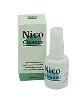 Nico Cleaner - спрей для очищення легенів від тютюнового диму (Ніко Клінер), 30 мл