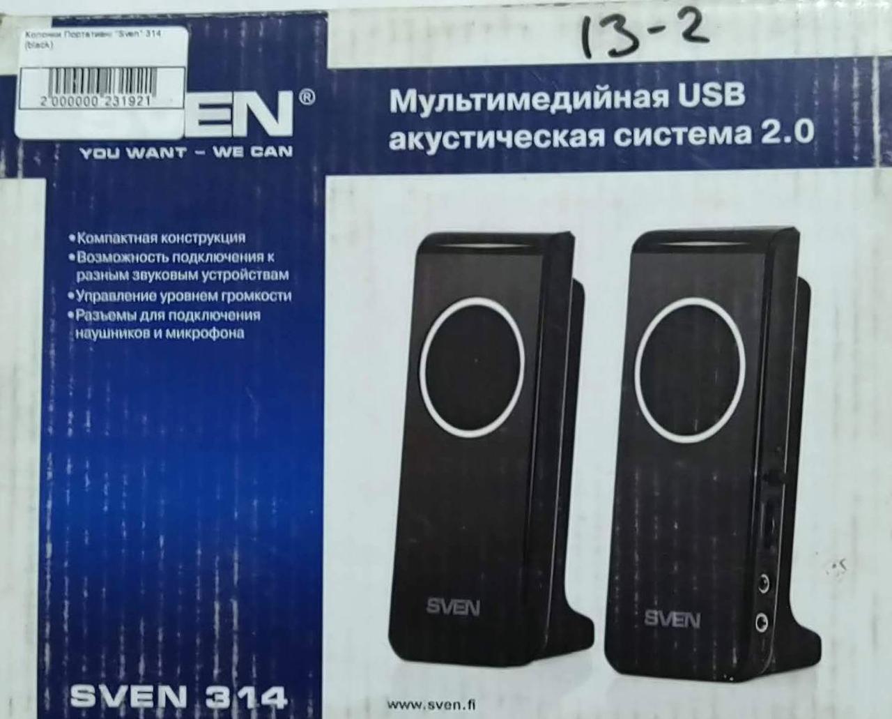 """Портативні колонки """"Sven"""" 314 Black"""