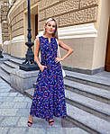 """Жіноча сукня """"Кетрін"""" від СтильноМодно, фото 3"""