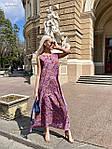 """Жіноча сукня """"Кетрін"""" від СтильноМодно, фото 5"""