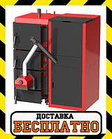 Пеллетный котел Kraft серия F, 25 c горелкой Oxi(Украина)