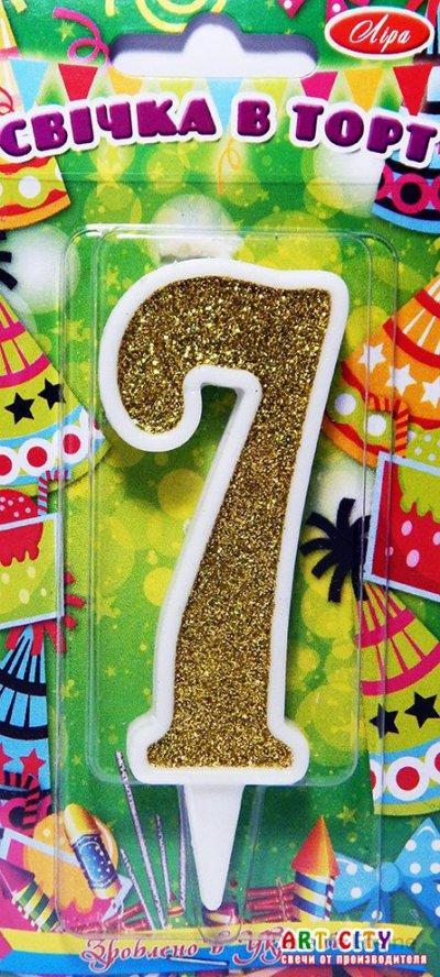 """Свеча цифра """"7"""" для торта. Золотая в белой окантовке"""