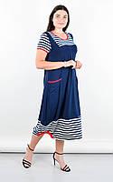 Платье женское повседневное больших размеров ЯРИНА, размер 50-64 ,цвет синий