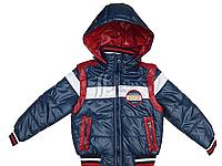 Куртка-жилетка демисезонная для мальчика на одинарном силиконе