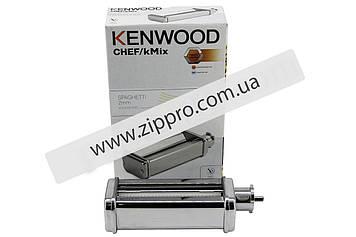 Насадка Kenwood KAX984ME для изготовления спагетти (для комбайна Kenwood CHEF / kMix) - AW20011032