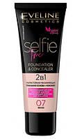 Ультра устойчивая тональная основа + консилер Eveline Selfie Time 2 в 1 07 - Beige 30 мл