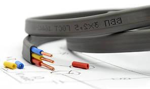Силовой кабель провод шнур ВВП-1 3*1.0 Одескабель