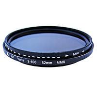 ND фильтр переменной плотности ND2-ND400, 52 мм