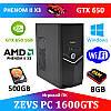 Недорогой игровой ПК ZEVS PC1600GTS 8GB RAM + GTX 650 1GB + Игры